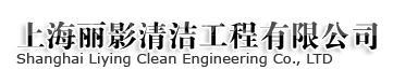 浦东新区综合环境工程性价比