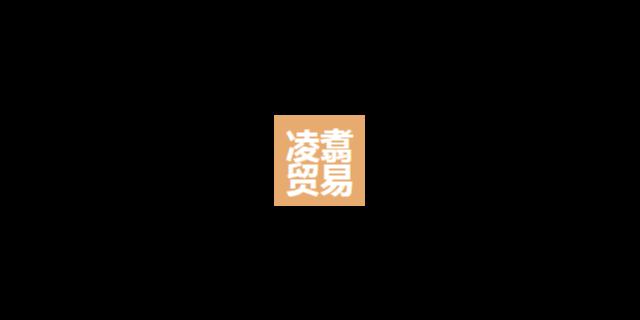 顺义区手动**设备耗材 服务为先  上海凌翥贸易