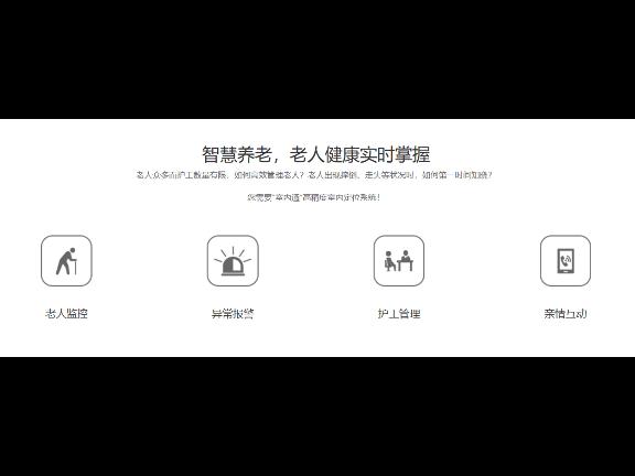 成都室內導航 誠信為本「上海美迪索科電子科技供應」