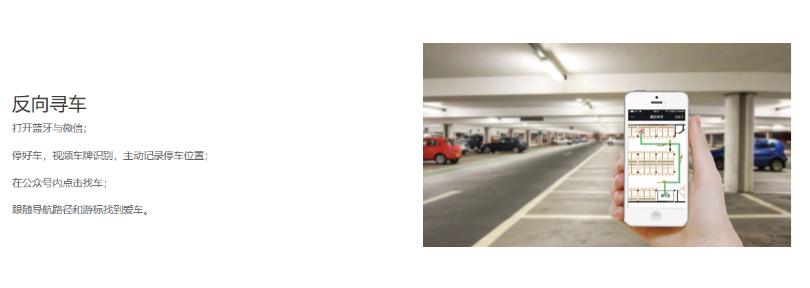 昆明商场智能疏散系统,导航系统