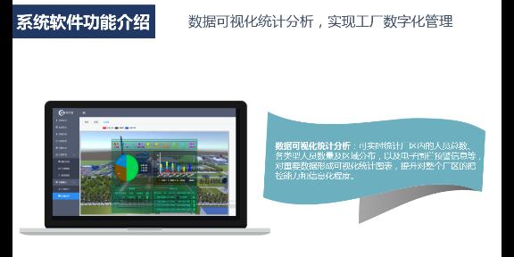 智能智慧工厂「上海美迪索科电子科技供应」