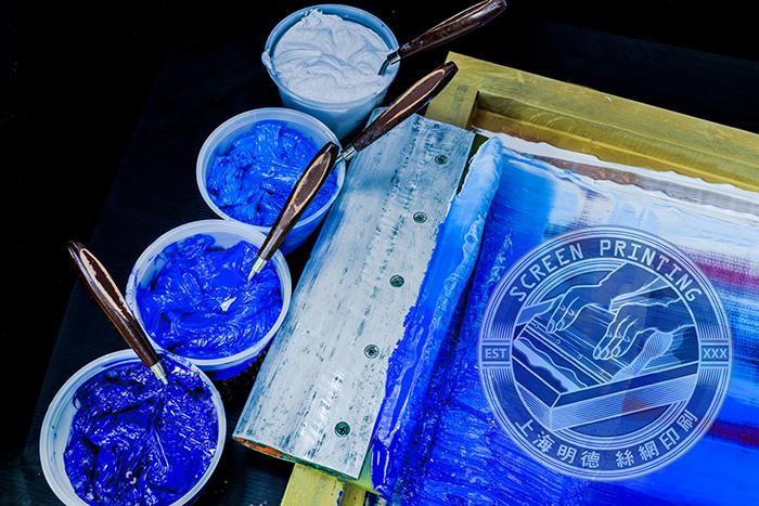 昆山玻璃絲網印刷咨詢報價 誠信互利「明德供」