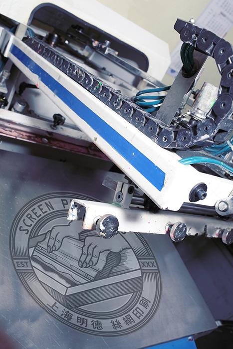 太仓展览丝网印刷厂家哪家好,丝网印刷