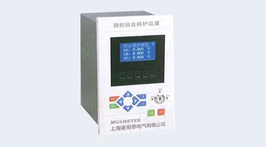 微机综合保护系统多少钱 上海麦哥思电气供应