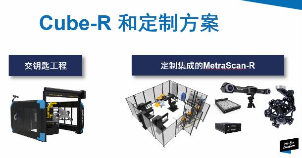 淮安自动化三维扫描自动化三维检测 自动化扫描  上海模高信息科技供应