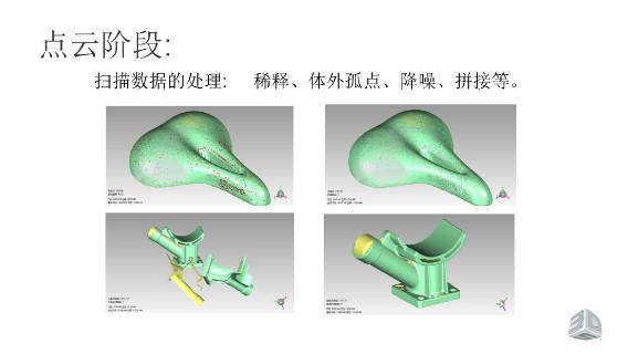 扬州逆向 x 服务为先  上海模高信息科技供应