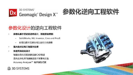 宁波手持式handyscan 信息推荐  上海模高信息科技供应
