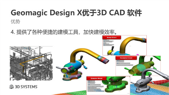 福建船体三维扫描服务 值得信赖  上海模高信息科技供应