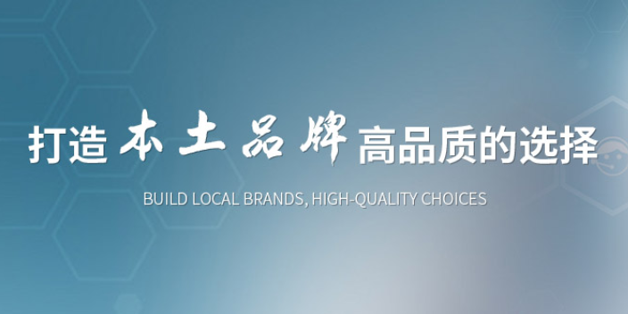 长宁区微型计算机技术开发服务郑重承诺「上海蜜度信息技术有限公司」