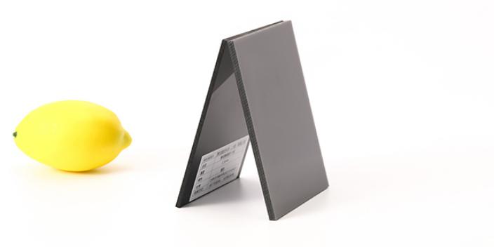 浙江标识PC耐力板厂家 抱诚守真「美恺塑胶科技供应」