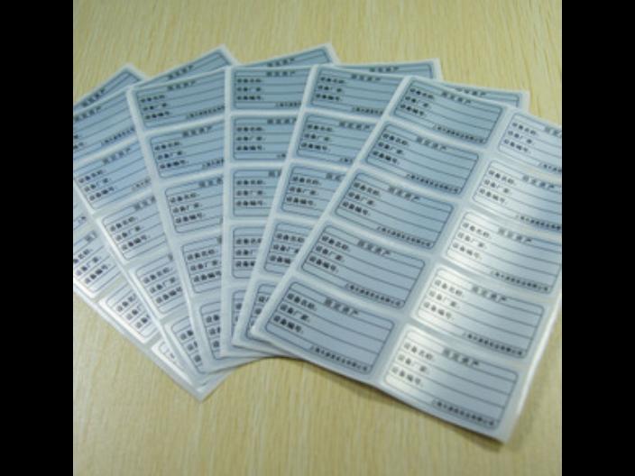 安徽彩盒标签欢迎咨询