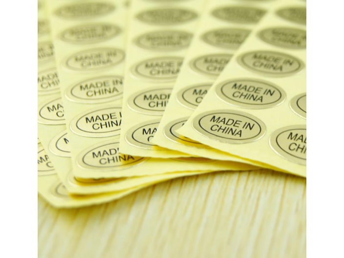江苏产品标签回收价