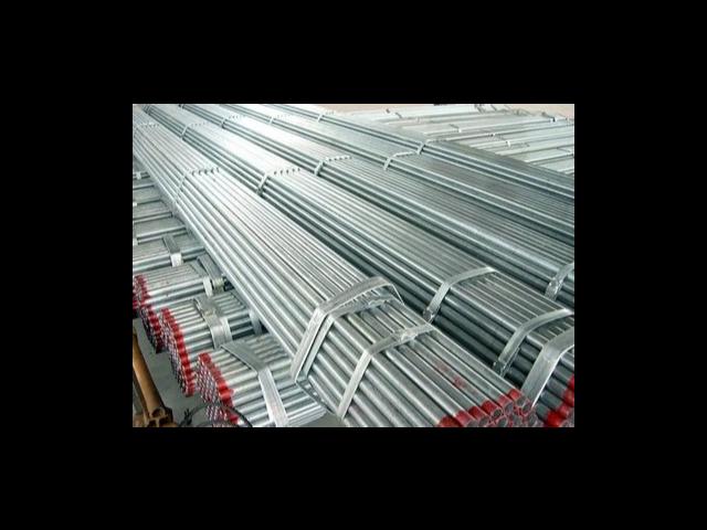 青浦区新型金属材料销售公司