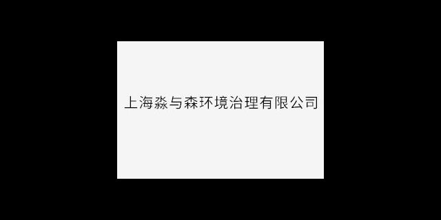 浙江企业保洁服务厂家介绍