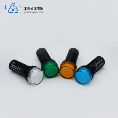 供应上海市知名长江电器AD11系列信号灯  牛备供
