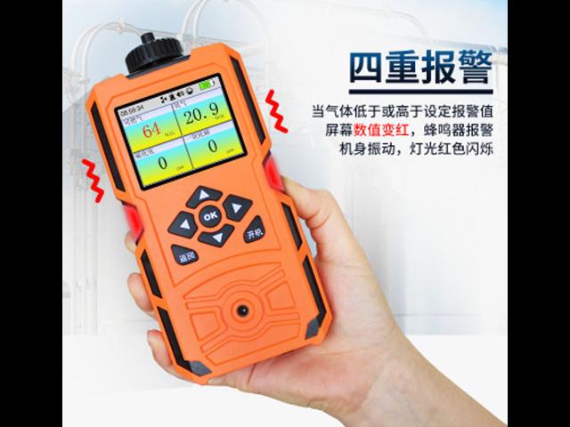 浙江乙炔氣體檢測儀 歡迎來電 上海諾丞儀器儀表供應
