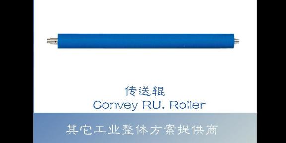 上海天然膠輥