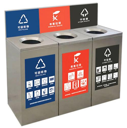 安徽路边垃圾桶批发 欢迎咨询 诺盈环境科技供应