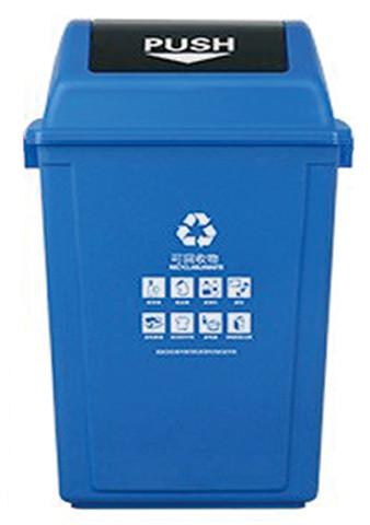 山东大号垃圾箱生产厂 欢迎咨询 诺盈环境科技供应