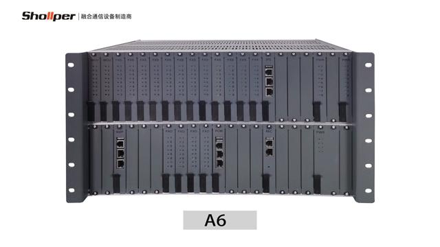 重庆调度机特征「杭州小犇科技供应」