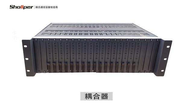 內蒙古調度機口碑推薦「杭州小犇科技供應」