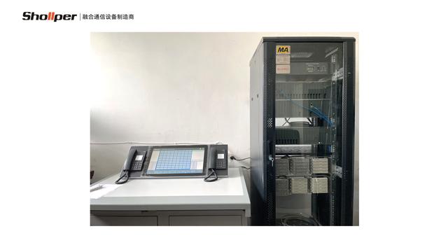 IP型调度机介绍