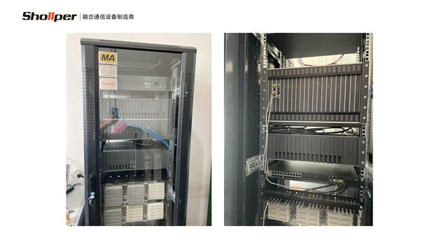 重庆数字调度机 杭州小犇科技供应