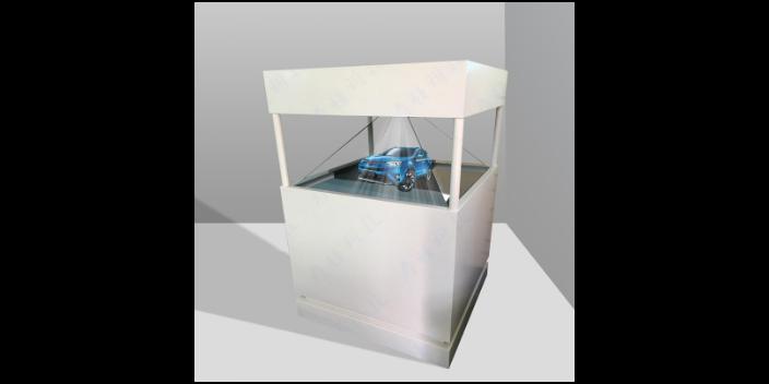 江蘇180度全息投影定制 創造輝煌「壽恒供」