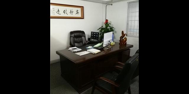 青浦區正規商務咨詢售后保障 上海歐銳信息咨詢供應