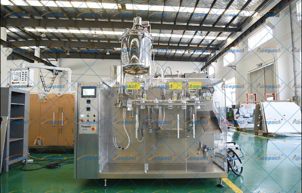 安徽软罐头水平给袋包装机厂家直销价 值得信赖 上海欧朔智能包装科技供应