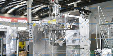品质多功能包装机哪里买 服务为先 上海欧朔智能包装科技供应
