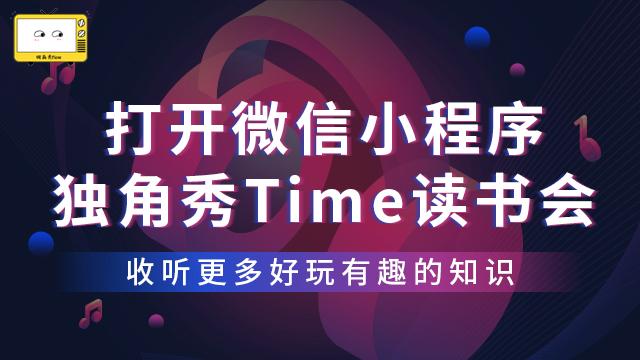 小叮當十萬個為什么-四季交響曲 信息推薦「獨角秀time供應」