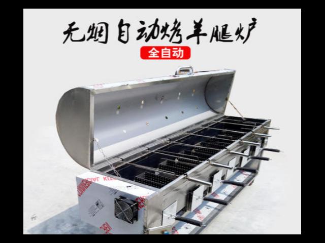小型商用无烟烤肉炉,商用电烤炉