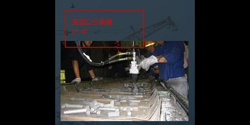嘉定区荷马特浇冒口分离器多少钱 平户机械供应