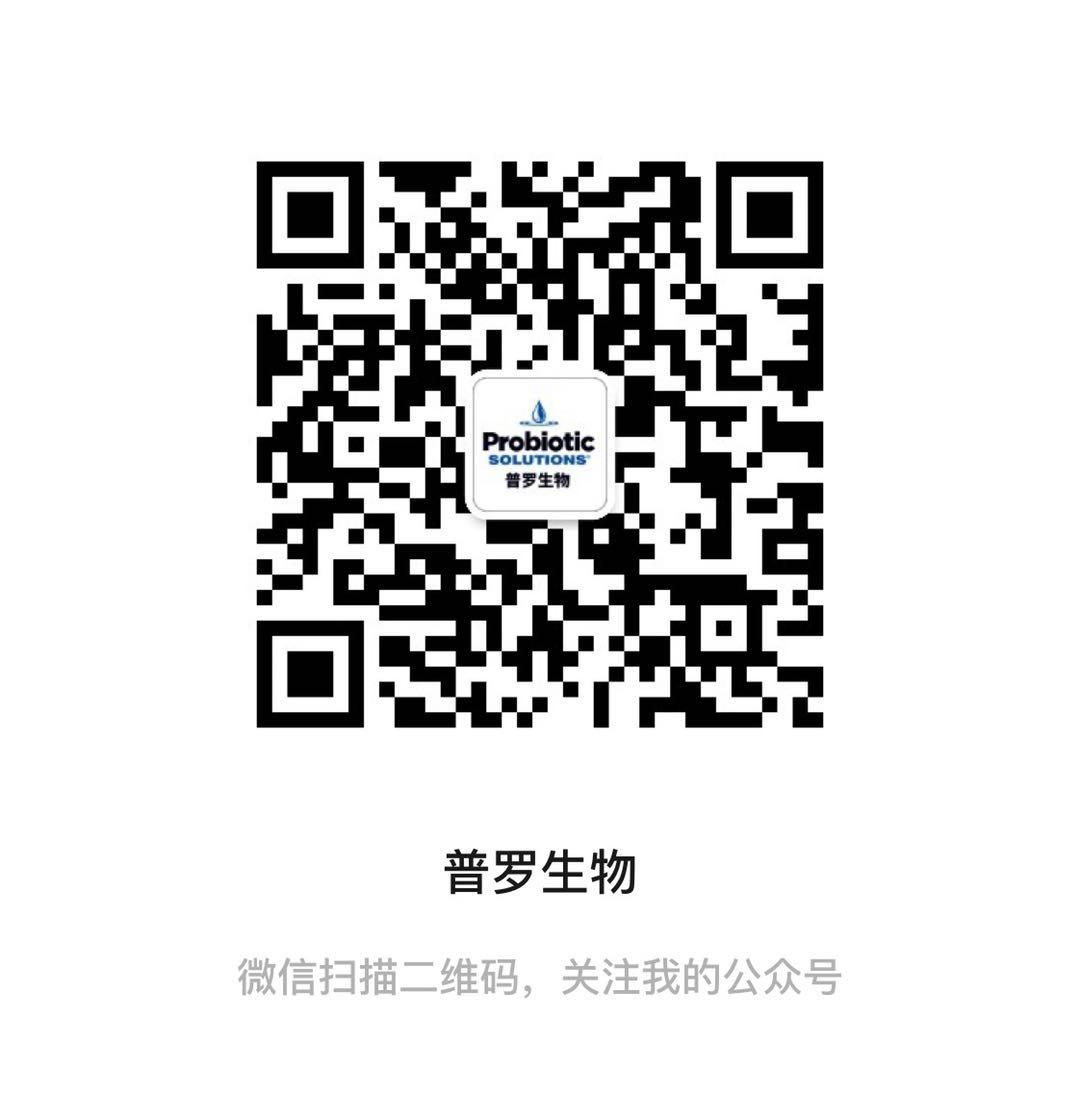 普罗生物技术(上海)有限公司