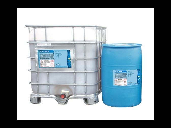 广东耐盐COD菌种总氮 诚信为本 普罗生物技术供应