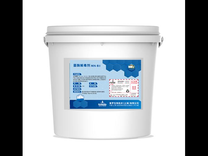 北京活性氮价格 诚信服务 普罗生物技术供应