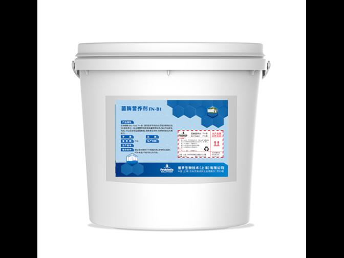重庆污水处理磷源销售厂家 贴心服务 普罗生物技术供应