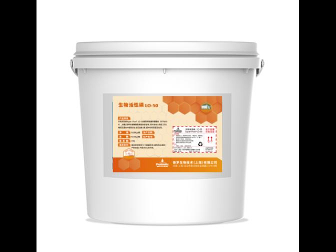 山东微生物营养费 服务为先 普罗生物技术供应