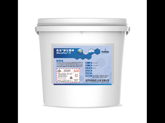 上海高效COD菌种厂家推荐 信息推荐 普罗生物技术供应
