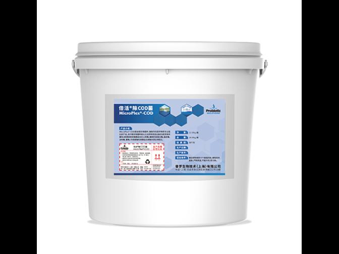 武汉硝化菌种厂家 诚信互利 普罗生物技术供应