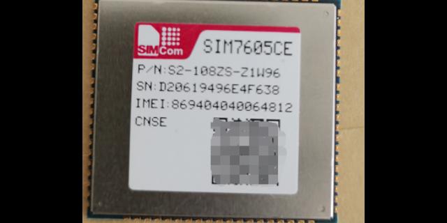 盐城SIM8200G5G高速模组采购 诚信为本 上海磐笙电子科技供应