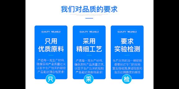 氟橡胶密封条「上海品载实业供应」