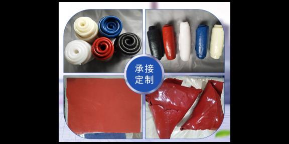 氟橡混炼胶进货价「上海品载实业供应」