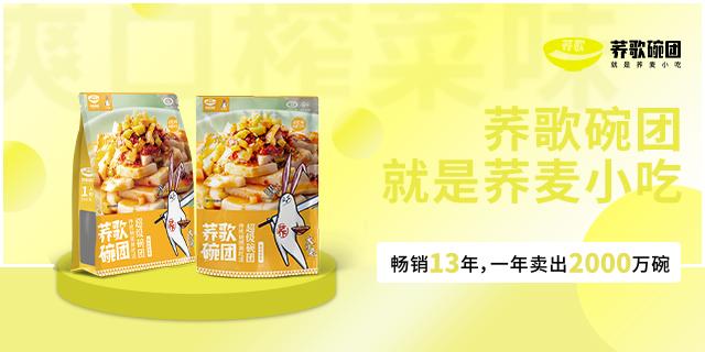普陀区国内荞麦特色比较价格「上海荞歌」