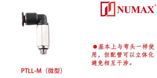 安徽性能优良气动接头经销批发 诚信服务 上海强实自动化供应