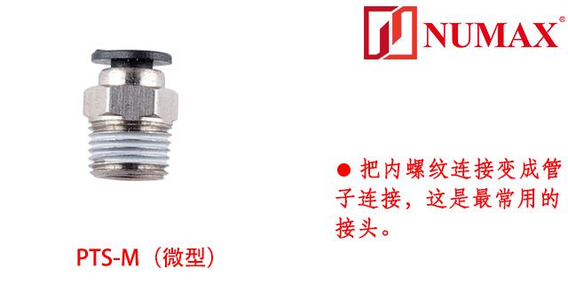 湖北日本原装气动接头电话 诚信经营 上海强实自动化供应