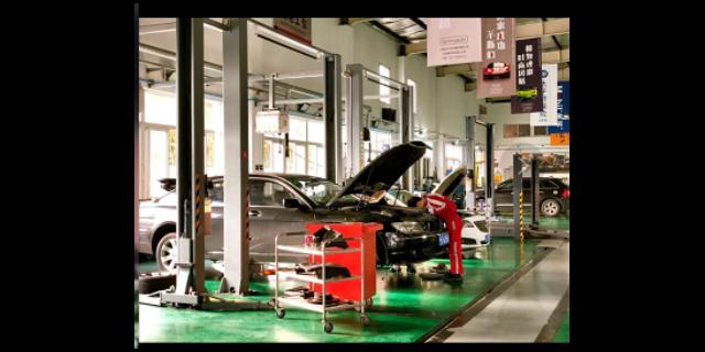 嘉定区丰田汽车维修价格实惠「上海企名汽车维修供应」