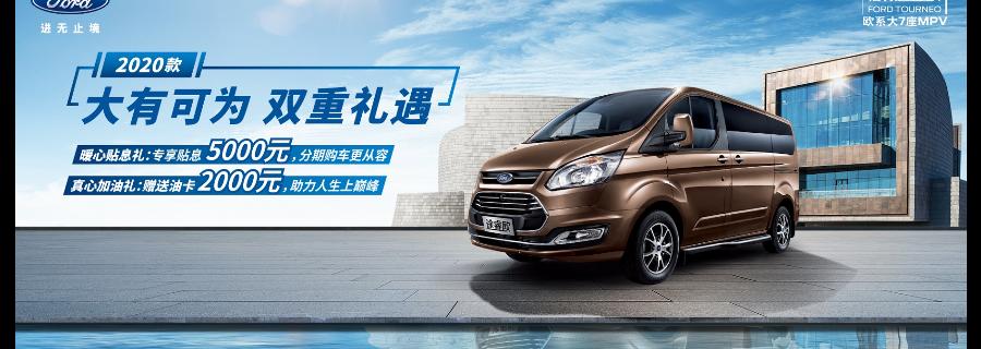 上海新全顺救护改装车 服务为先 上海全顺汽车销售供应