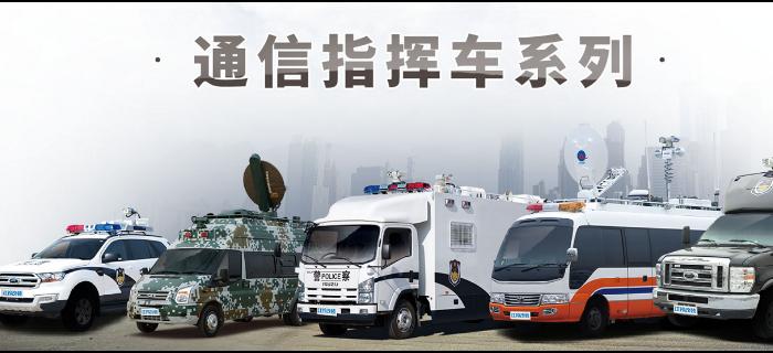 上海全顺电力工程改装车公司 真诚推荐 上海全顺汽车销售供应